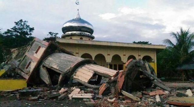 Aceh Gempa Lagi Keluarga Besar PA Jambi Ucapkan Belasungkawa